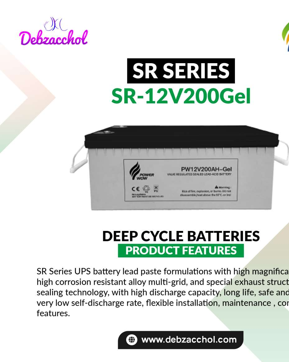 12V 200AH POWER WOW(VALVE REGULATED SEALED LEAD ACID BATTERY)