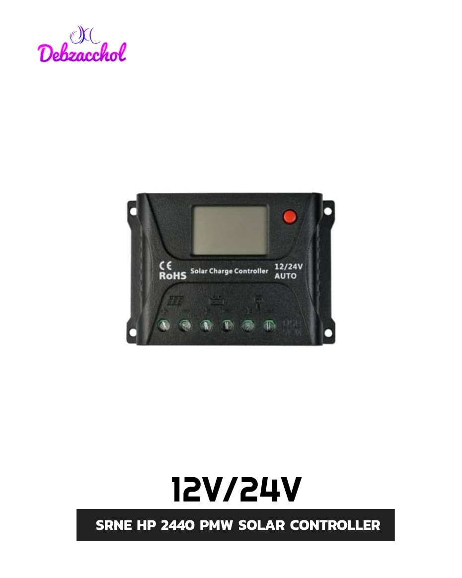 SR HP 2440 PWM 12/24V AUTO SOLAR CHARGE CONTROLER WITH LCD DISPLAY