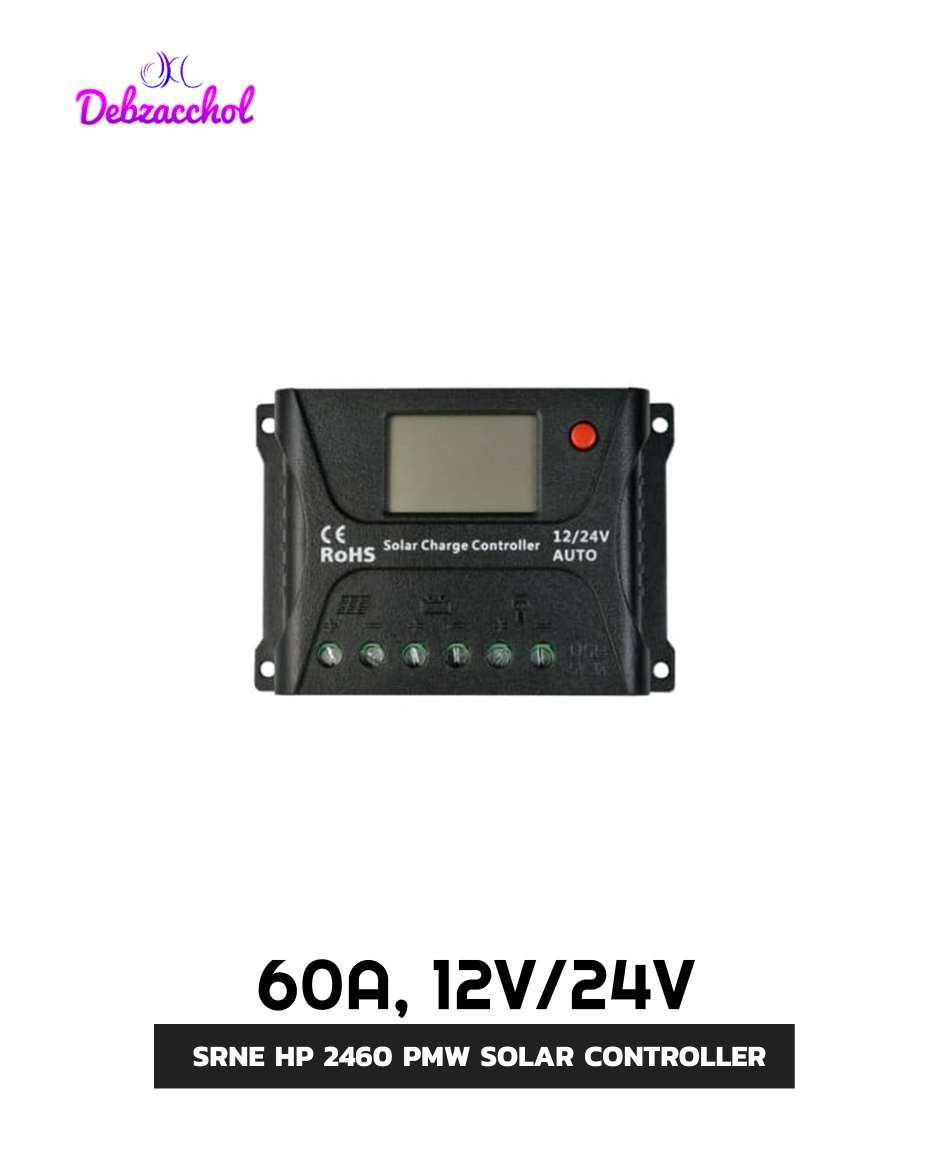 SR HP 2460 PWM 12/24V 60A AUTO SOLAR CHARGE CONTROLER WITH LCD DISPLAY
