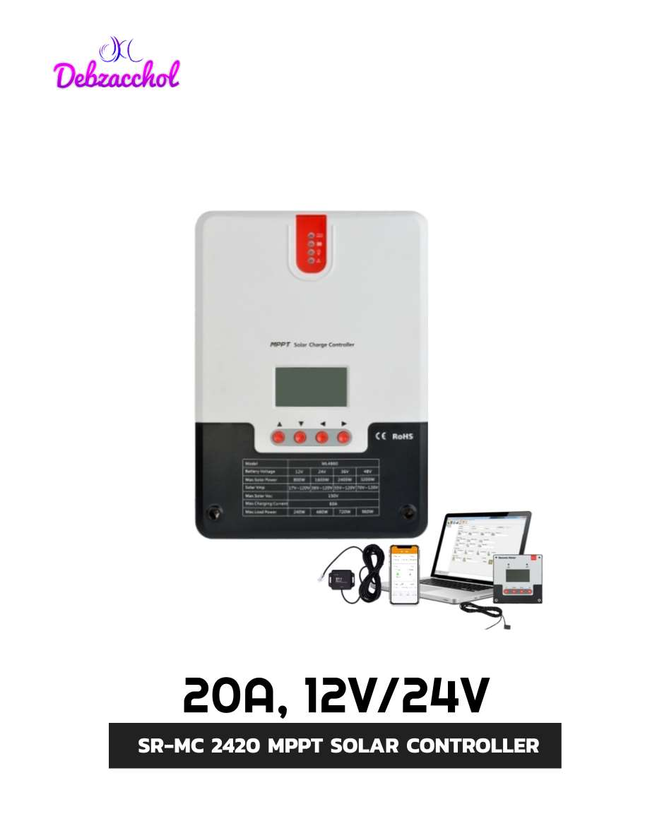 (SR-MC-2420N10) MPPT CONTROLER 12/24V 20A (LCD SCREEN, BLUETOOTH, IOS & ANDROID PC MONITORING,BATTERY SELECTION OPTIONAL, WITHOUT LOAD OUTPUT