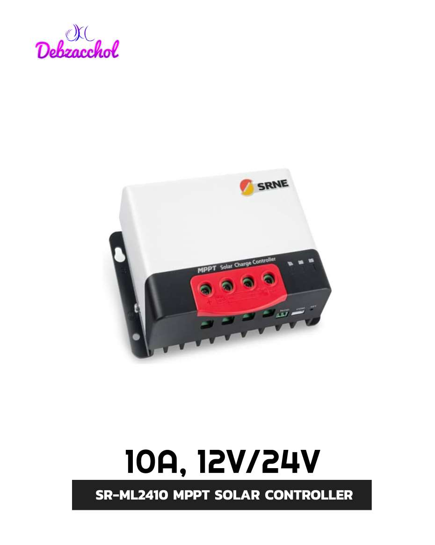 (SR-ML2410)MPPT SOLAR CONTROLLER 10A,12V/24V AUTO RECOGNITION (MAX INPUT 150V)