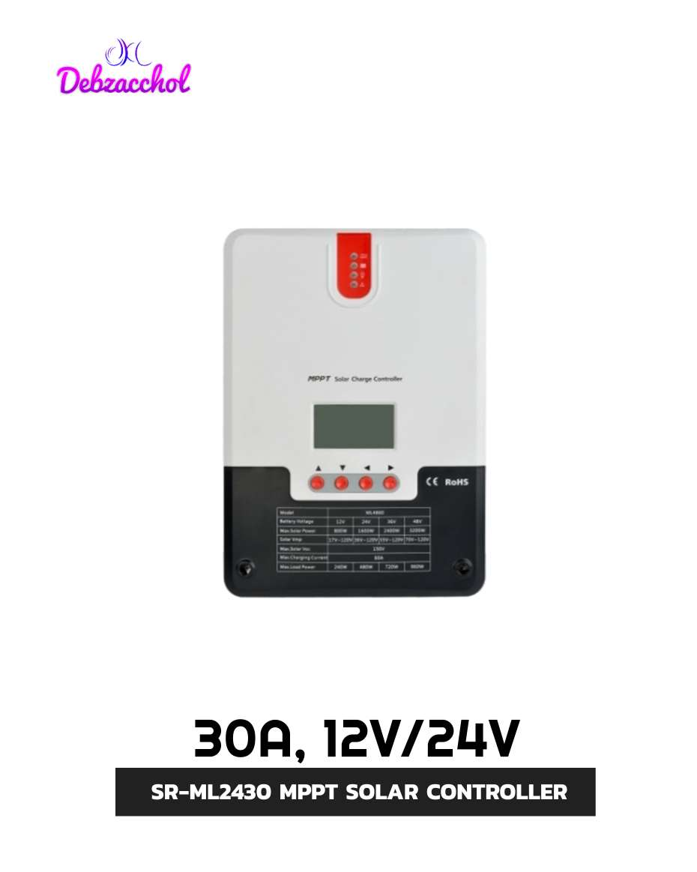 (SR-ML2430)MPPT SOLAR CONTROLLER 30A,12V/24V AUTO RECOGNITION (MAX INPUT 100V)